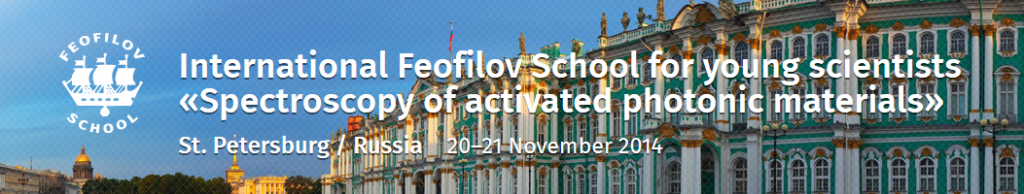Feofilov School